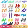 22 Pcs Shoes