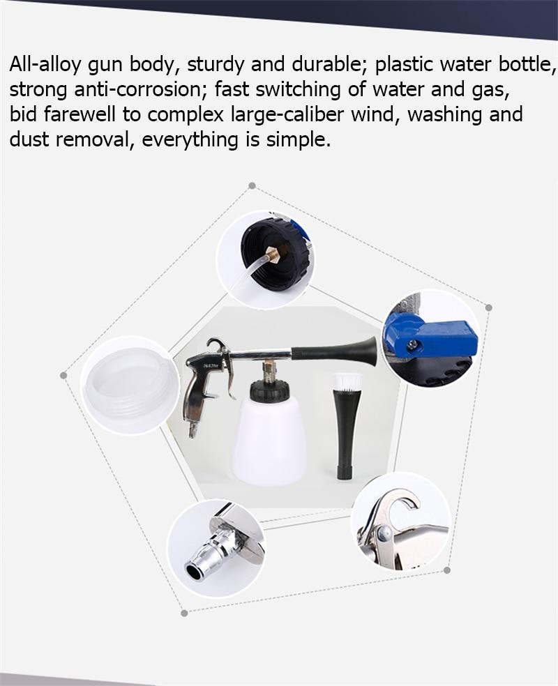 Car Washing Water Gun