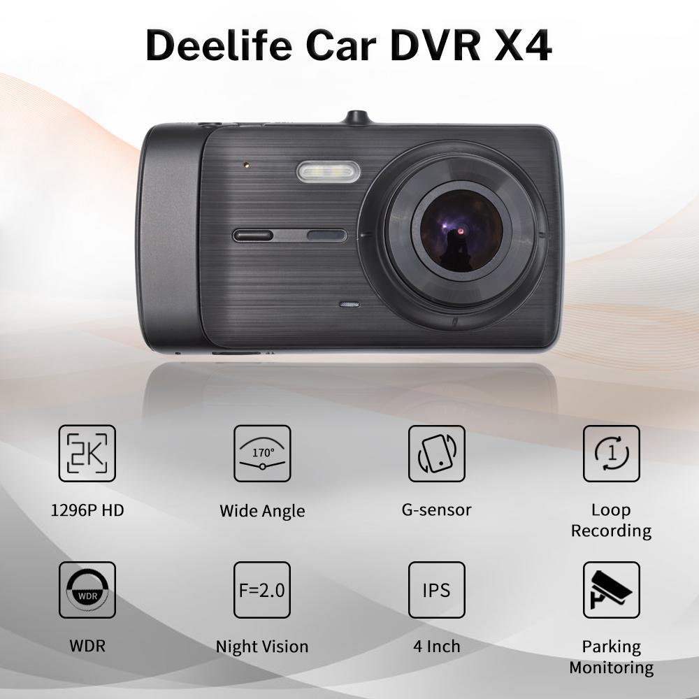 1080P Dash Camera for Cars